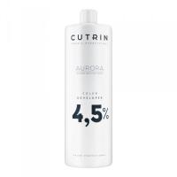 Cutrin Aurora -  Окислитель 4.5%