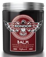 Kondor My Beard - Бальзам для бороды и усов