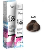 Kezy Color Vivo No Ammonia - 5.06 Светлый брюнет кофе со льдом, 100 мл