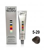 Constant Delight Trionfo - 5-29 светлый коричневый пепельный фиолетовый