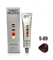 Constant Delight Trionfo - 5-89 светлый коричневый красный фиолетовый