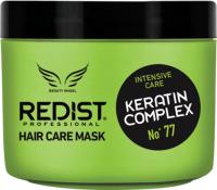 REDIST Professional кератиновая восстанавливающая маска Hair Care Mask KERATIN COMPLEX