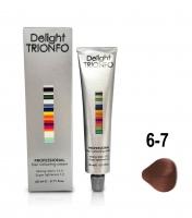 Constant Delight Trionfo - 6-7 темный русый медный
