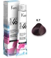 Kezy Color Vivo No Ammonia - 6.7 Темный блондин фиолетовый, 100 мл