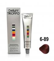 Constant Delight Trionfo - 6-89 темный русый красный фиолетовый