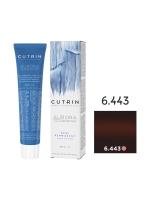 Cutrin Aurora Demi - Безаммиачный краситель 6.443 Облепиха