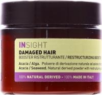 Insight Damaged Hair - Бустер для поврежденных волос