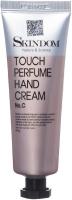 Skindom крем для рук Touch Perfume Hand Cream NO. C
