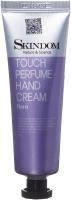 Skindom крем для рук Touch Perfume Hand Cream Flora