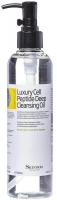 Skindom масло для глубокой очистки с элитными клеточными пептидами Luxury Cell Peptide Deep Cleansing Oil