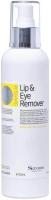 Skindom средство для снятия косметики с глаз и губ Lip & Eye Remover