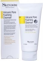 Skindom средство для глубокого очищения с вулканическим пеплом Volcanic Pore Foaming Cleanser