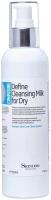 Skindom очищающее молочко для сухой кожи Define Cleansing Milk For Dry