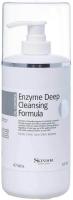 Skindom очищающее средство с энзимами для проблемной, комбинированной и жирной кожи с эксфолиирующим эффектом Enzyme Deep Cleansing Formula