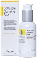 Skindom очищающая пенка с кислородом O2 Bubble Cleansing Pack