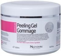 Skindom гель-гоммаж для пиллинга Peeling Gel Gommage