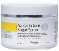 Skindom - Сахарный скраб для лица с авокадо Avocado face sugar scrub