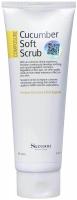 Skindom - Мягкий скраб для лица с экстрактом огурца Cucumber Soft Scrub