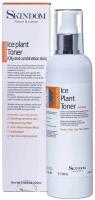 Skindom тоник с ледяником для чувствительной кожи Ice Plant Toner Sensitiv