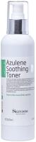 Skindom тоник успокаивающий с азуленом Azulene Soothing Toner