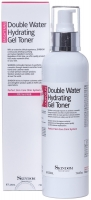 Skindom многофункциональный суперувлажняющий тоник-бустер (гель) для лица Double water hydrating Gel Toner