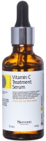 Skindom антиоксидантная сыворотка с витамином C Vitamin C Treatment Serum