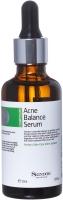 Skindom сыворотка для ухода за проблемной кожей лица, склонной к высыпаниям (100% экстракт грейпфрута) Acne Balance Serum