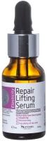 Skindom сыворотка восстанавливающая для лифтинга кожи (100% экстракт бобов шикакай) Repair Lifting Serum