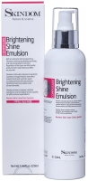 Skindom эмульсия для отбеливания и сияния кожи Brightning Shine Emulsion
