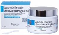 Skindom глубоко увлажняющий крем для лица с элитными клеточными пептидами Luxury Cell Peptide Ultra Moisturising Crème