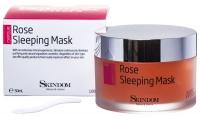 Skindom - Восстанавливающая ночная маска с экстрактом розы Sleeping Mask Rose