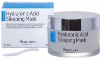 Skindom - Ультраувлажняющая ночная маска с гиалуроновой кислотой Sleeping Mask-Hyaluronic acid