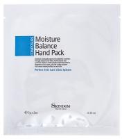 Skindom увлажняющая маска для рук Moisture Balance Hand Pack