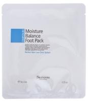 Skindom увлажняющая маска для ног Moisture Balance Foot Pack