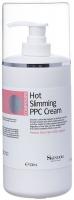 Skindom - Крем для горячего обертывания зоны живота Hot Slimming РРС Cream