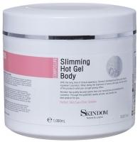 Skindom согревающий гель для тела для похудения Slimming Hot Gel Body