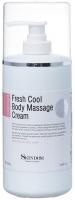 Skindom - Массажный крем для тела освежающий Fresh Cool Body Massage Cream