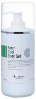 Skindom - Освежающий гель для тела Fresh Cool Body Gel