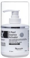 Skindom активатор для жемчужного порошка X Pearl Essence Activator