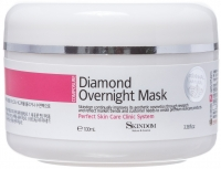 Skindom - Алмазная ночная крем-маска для лица с пептидами Diamond Overnight Mask