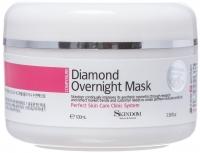 Skindom алмазная крем-маска для лица с пептидами Diamond Overnight Mask