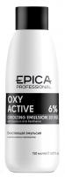 Epica Professional кремообразная окисляющая эмульсия  с маслом кокоса и пантенолом 6 % (20 vol) Oxy Active