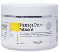Skindom - Массажный крем с витамином С Massage Cream Vitamin C