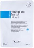 Skindom шелковая маска с гиалурованной кислотой Clarifying Control Cream