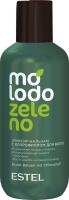 Estel Professional - Бальзам-эликсир для волос с хлорофиллом Molodo Zeleno