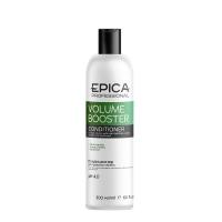 Epica Professional - Кондиционер Volume booster для придания объёма волос с растительными пептидами