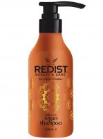 REDIST Professional питательный шампунь с аргановым маслом Moroccan Argan Shampoo