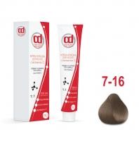 Constant Delight Crema Colorante Vit C - 7/16 средне-русый сандре шоколадный