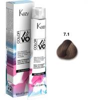 Kezy Color Vivo No Ammonia - 7.1  Блондин пепельный, 100 мл