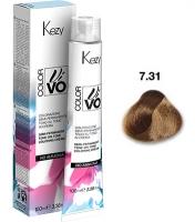 Kezy Color Vivo No Ammonia - 7.31 Блондин Саванна, 100 мл